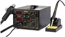 Термовоздушная паяльная станция YIHUA 852D+ (мембранный насос)