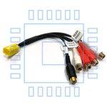 Переходник mini-ISO BLAUPUNKT а/магн.