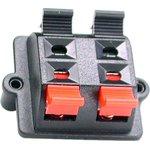 PT-403-03, Клеммник нажимной 4 контакта для аудиоколонок