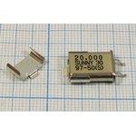 Фото 4/4 кварцевый резонатор 5.25МГц в корпусе МА=HC25U, без нагрузки, 5250 \HC25U\\ 15\ 50/-50~80C\ РГ05МА-14ДСТ\1Г