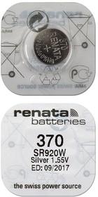 RENATA SR920W 370 (0%Hg), Элемент питания