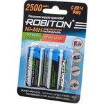 ROBITON RTU2500MHC BL2, Аккумулятор