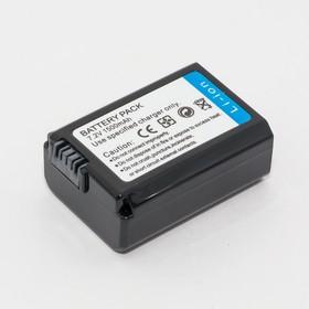 Аккумуляторная батарея (аккумулятор) NP-FW50 для Sony Alpha NEX-3, NEX-3A, NEX-3C, NEX-3CA, NEX-3CD, NEX-3CH