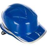 Каска защитная строительная DIAMONDV , синего цвета DIAM5BLFL