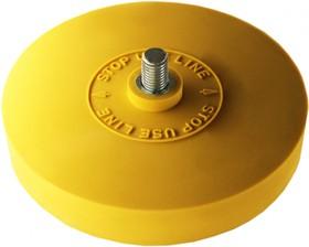 Диск для снятия двухстороннего скотча РМ-91617
