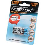 ROBITON 1100MHAAA-2 упак200 BL2, Аккумулятор