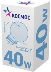 Лампа накаливания декоративная ДШ 40вт 230в E27 матовая (шар)
