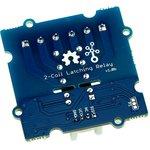 Фото 3/4 Grove - 2-Coil Latching Relay, Релейный модуль 3А для Arduino проектов