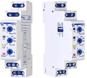 РНПП-312, Реле напряжения,перекоса и последовательности фаз