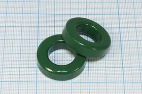 Ферритовое кольцо 3706 фер К28x16x 9\N87[М2500НМС]\зел