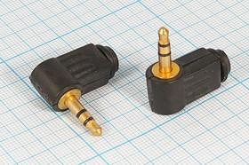 Фото 1/4 Штекер Audio Jack стерео 3.5мм на кабель, угловой, № 2781 шт 3,5стерео\3C[Au]\каб угл \пл хвост\