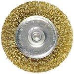 Фото 3/3 74446, Щетка для дрели, 60 мм, плоская со шпилькой, латунированная витая проволока