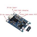 Фото 2/2 TP4056 charge module with protection, Зарядное устройство для li-ion аккумуляторов, 1А