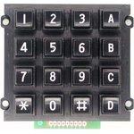 AK-1607-N-BBW-WP, Клавиатура