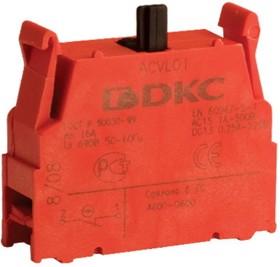 Блок контактов 1НО DKC ACVL02