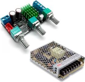 MP3116mini + LRS-100-24, Усилитель НЧ D-класс 2х50Вт + источник питания 24В / 100Вт / 4,5A | купить в розницу и оптом