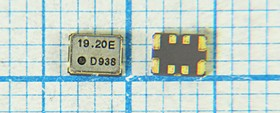 Термокомпенсированный кварцевый генератор 19.2МГц, 2.5ppm/-30~+85C,аналог [NT3225SA]; гк 19200 \VCTCXO\SMD03225C8- 4\SIN\2,8В\DSA321SC\