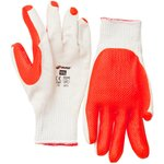 Перчатки полиэстер с латексным риф.покрытием 10/XL 27655