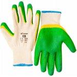 Перчатки текстиль с дв. латексным риф. покрытием 9/L 27644