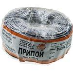 Припой ПОСК 50-18 прв 2.0мм,бухта 1 кг (2013-15г)