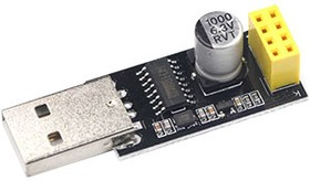ESP-01W, адаптер USB-UART CH340 USB на ESP8266 ESP-01 Wifi