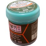 Паяльная паста с SGS Best BST-559A 100 грамм бессвинцовая