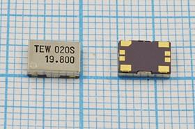 Термокомпенсированный кварцевый генератор 19.8МГц, 2.5ppm/-20~+75C, гк 19800 \VCTCXO\SMD07050C4\ SIN\3В\TTS12V\TEW