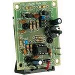 MK105, Генератор сигналов