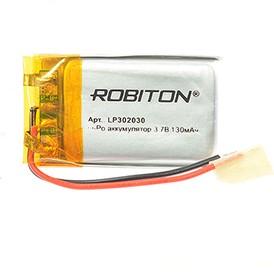LP302030, Аккумулятор литий-полимерный (Li-Pol) 130мАч 3.7В, с защитой