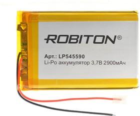 Фото 1/2 LP545590, Аккумулятор литий-полимерный (Li-Pol) 2900мАч 3.7В, с защитой