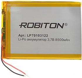 LP70103122, Аккумулятор литий-полимерный (Li-Pol) 8500мАч 3.7В, с защитой | купить в розницу и оптом