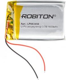 Фото 1/3 LP883450, Аккумулятор литий-полимерный (Li-Pol) 1600мАч 3.7В, с защитой