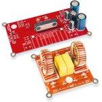 RDC2-0038a, Усилитель мощности класса D. TDA8920J, 100Вт Stereo