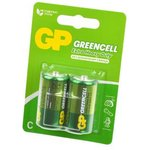 GP Greencell GP14G-2CR2 R14 BL2, Элемент питания