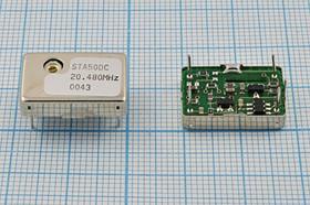 Термокомпенсированный кварцевый генератор 20.48МГц, 5ppm/-20~+70C, гк 20480 \TCXO\18x12x4\ T/CM\5В\STA50DC\
