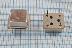 Управляемый напряжением (VCXO) кварцевый генератор 20.48МГц с перестройкой ПЧ:+/-100ppm, гк 20480 \VCXO\HALF\T/CM\ 3,3В\FVO10BCH3\FT