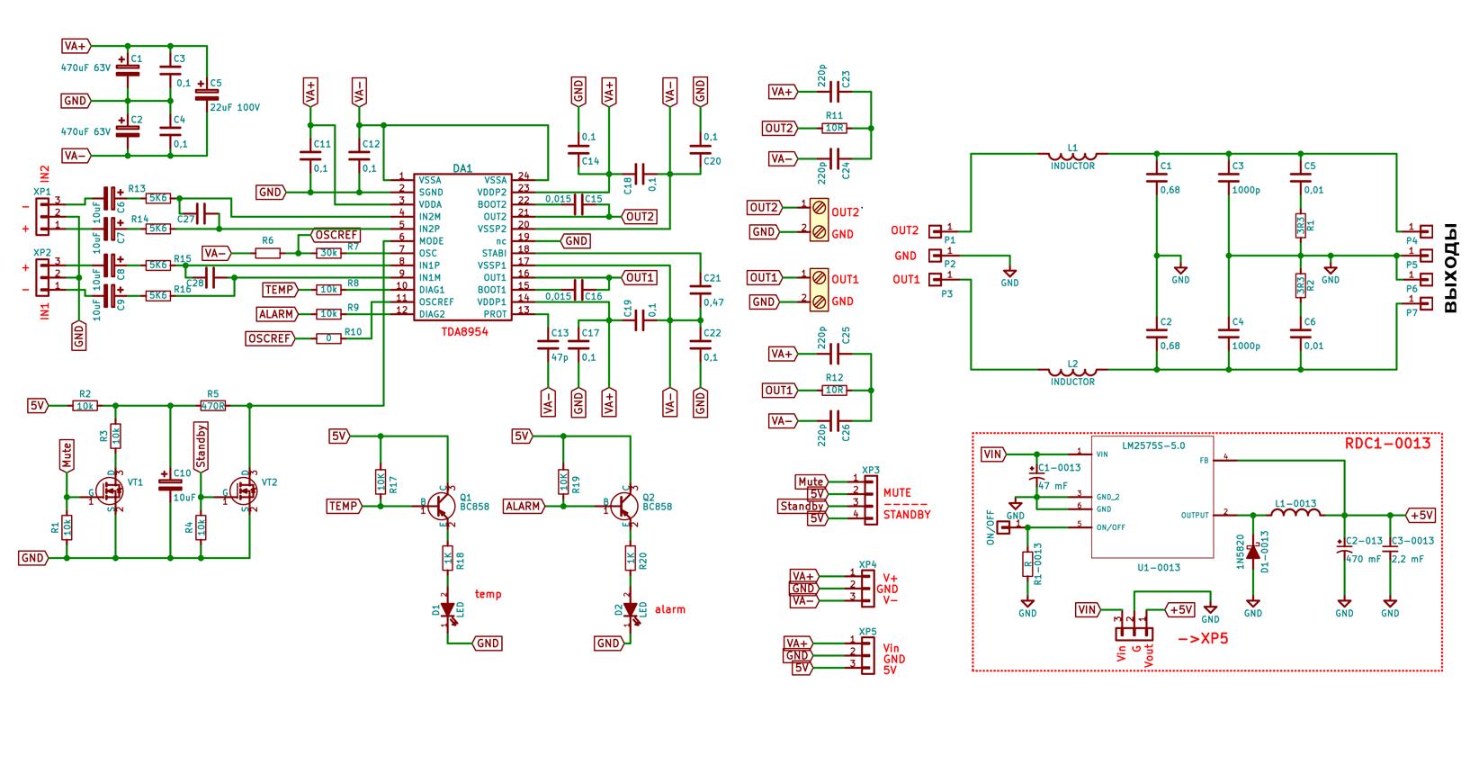 Ta8275hq схема усилителя - подробная информация