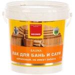 sauna /1 л/ - лак акриловый для бань и саун Н -SAUNA-1