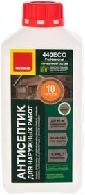440 eco /1 л./ -деревозащитный состав Н-440-1/к1:19