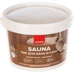 sauna /2,5 л/ - лак акриловый для бань и саун Н -SAUNA-2,5