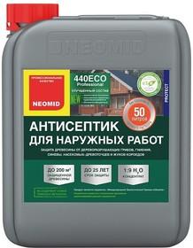 Фото 1/3 440 eco /5 л./ -деревозащитный состав для наружных работ Н-440-5/к1:19