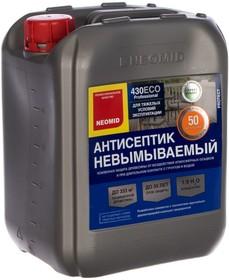 430 Eco /5 кг./ - невымываемый консервант для древесины Н-430-5/к1:9