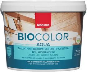 Фото 1/2 BIO COLOR aqua бесцветный /2.3л/ Н -AQUA-2,3/бесц