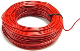 Монтажный провод НВ-4 0,75 мм2 ( красный ) 50 м