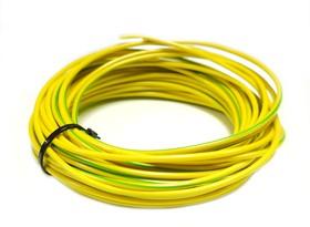 Провод ПУГВ 0,75 мм кв. 10 м ( желто-зеленый )