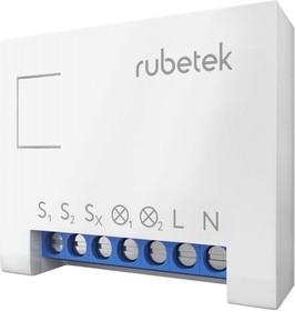 RUBETEK RE-3312, Блок управления двухканальный Wi-Fi, Умный дом