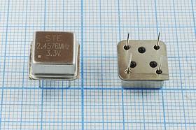 Кварцевый генератор 2.4576МГц 3.3В, HCMOS/TTL в корпусе HALF=DIL8, гк 2457,6 \\HALF\T/CM\3,3В\\STE