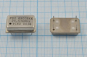 Управляемый напряжением (VCXO) кварцевый генератор 24.576МГц с перестройкой ПЧ:+/-50ppm, гк 24576 \VCXO\FULL\T/CM\3,3В\ VC2H24576XCCBXX\PDI