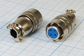 Фото 1/2 Гнездо на кабель с двумя контактами (ответный штекер на панель XS12K2P-M), №296 гн ЦС\ 2P\B12\каб\\XS12K2P-F