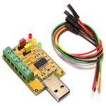 USB-TTL, Преобразователь USB в TTL 3.3/5В с возможностью ...